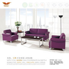Beautiful Modern Office Leather Sofa Covered with Metal Leg (HY-F1001)