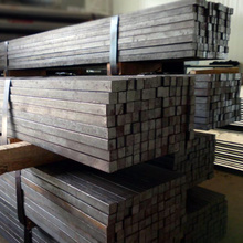 Flat Steel I Bar / I Type Flat Bar