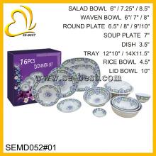 16шт меламин наборы посуды, меламин посуда