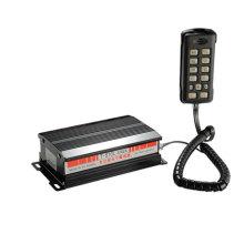 Sirène électrique fonctionnelle de multi (T - 910L)