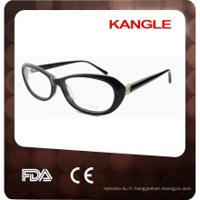 Vente chaude Mode Chine Spectacles Cadres