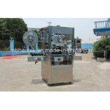 Автоматическая машина для вклейки бутылок и термоусадочная машина