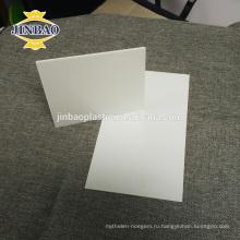 Роскошный воды-доказательство 1.5 1.6 плотности твердого непрозрачный лист ПВХ белого цвета