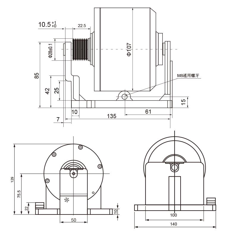 WSBLDC-105 Brushless Treadmill Motor