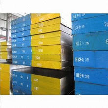 Tool Steel H13/SKD61/1.2344 Precision Ground Steel Plates
