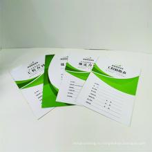 Печать брошюр профессионального каталога