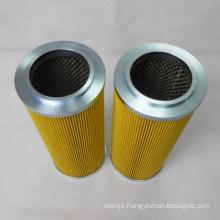Oil Filter P-UL-24b -100W-Evm