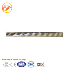 Aluminium Conductor Steel Reinforced or ACSR Overhead Conductor