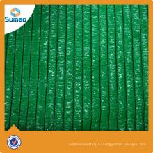 Ролл&шт упаковка красочная Агро сеть тени для парника
