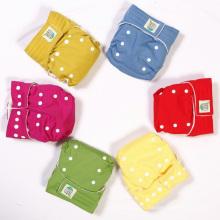Подгузник для детской ткани в запасе