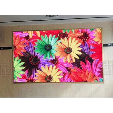 PH1.25 Indoor LED Video Wall Screen