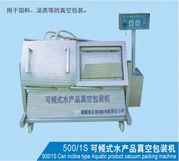 Frozen Food And Fertilizer 500/1S Vacuum Packing Machine