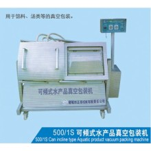 Vegetables Fresh Saving Packing Machine