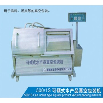 Fish Dependable Tilt Type Vacuum Packing Machine
