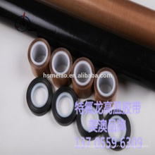 Non-stick Teflon PTFE fiberglass fabric tape