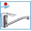 Смеситель для кухни из латуни в санитарии (ZR21005)