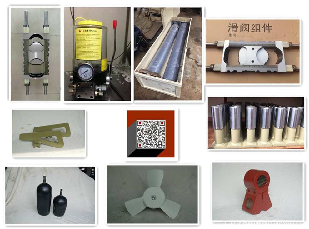 putzmeister concrete pump wear parts