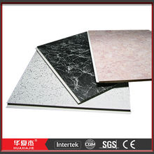Waterproof Interlocking 250mm X 8mm UPVC Panels