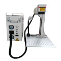 50W Auto Focus portable Laser Metal QR Code Printing Machine