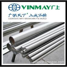 Braight Steel Rod 201 (VST-307)