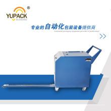 Yupack preço barato pallet Strap máquina com CE (DBA-130)