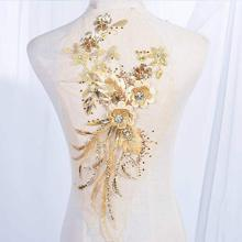 Gold Beaded Lace Applique 3D Flower Embroidery patch