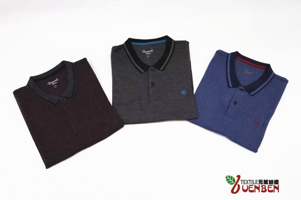 Jacquard Fabric With Jacquard Collar Men's Shirt