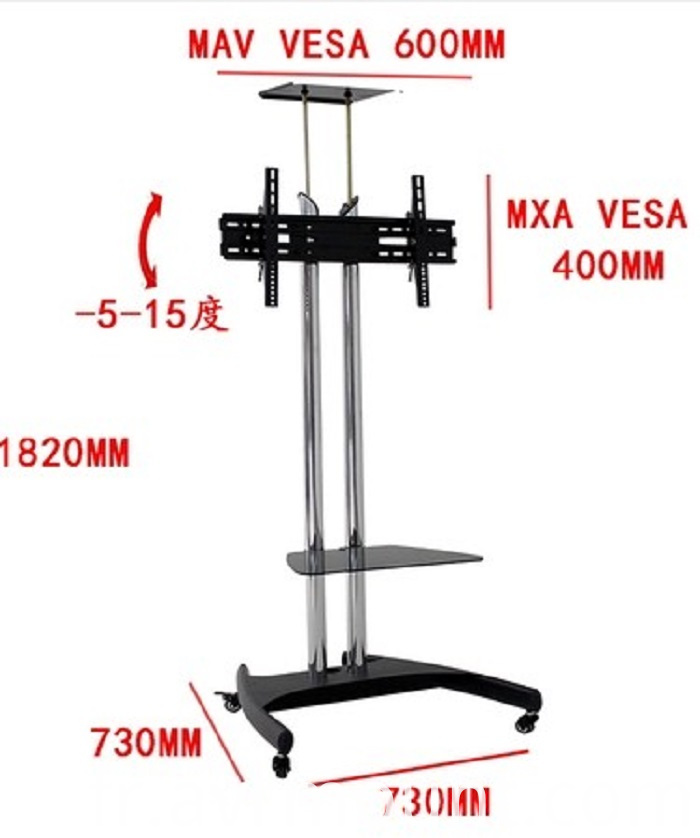 AVR800S SIZE TV stand singapore