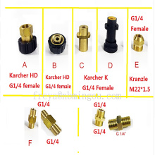 "Foam Lance Adapter /Wash Gun Fitting For Karcher K Hd/m 22 F1/4""High Pressure Washer"