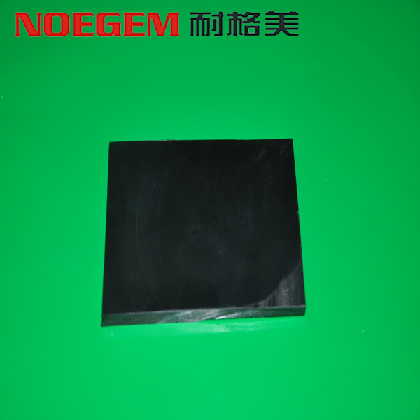 Pc Plastic Sheet