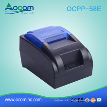 OCPP-58E-U 58mm POS thermal receipt printer with built-in power adaptor