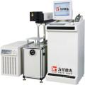 Machine de marquage laser à pompe à dents séparée DPG-50f / 75f / 100f