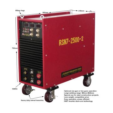 RSN7-2500 Schweißmaschine Bolzenschweißmaschine