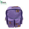 New Sport Backpack, Leisure Bag (YSBP00-0017)
