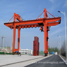 Fast Delivery for Container Handling Crane Wire Rope Rail Mounted Container Gantry Crane export to St. Helena Supplier