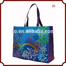 2015 pp woven animal feed bag