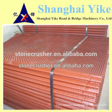 screen mesh for vibrating screen / Mining and quarry sieve mesh /wire mesh screen/screening mesh with hook