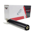 Compatible NPG-11 toner cartridge for Canon NP6012/6014/6112/6118/6212/6312/6412/6512/6612/7120/7130/120/122/130