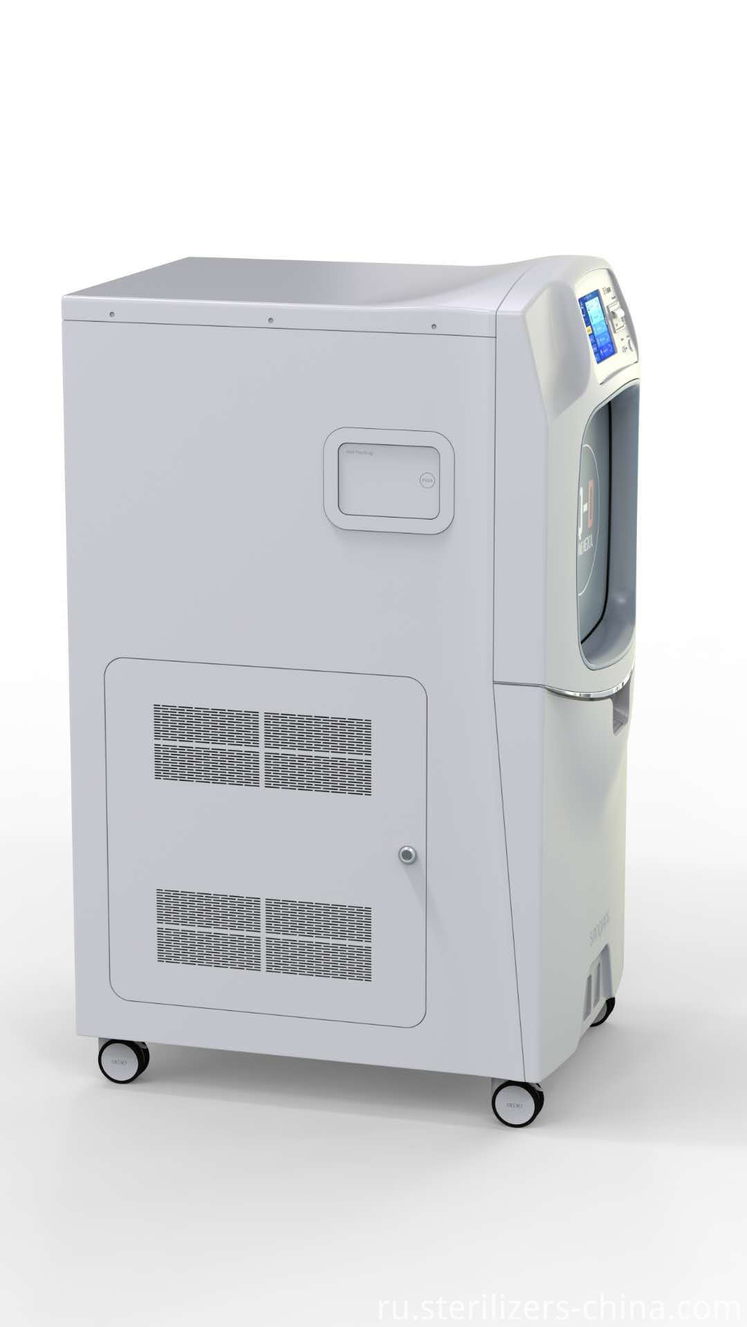 Medical sterilizer