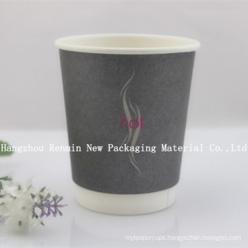 Disposable Double Wall Coffee Paper Cup