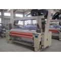 Tissu en nylon économique tissant le métier japonais de jet d'eau de Tsudakoma