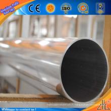 Tube rond en aluminium 6063