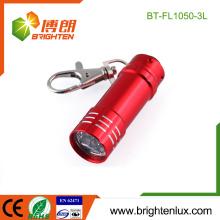 Nach Maß 3 * LR44 Knopf-Zelle benutzte Tasche kleine Mini-Metall 3 führte Schlüsselring-Taschenlampen-Fackel
