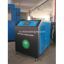 car carbon cleaning, car engine carbon cleaning machine 3000L / H 3000 model