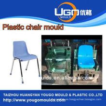 2013 molde plástico de la silla de la oficina del nuevo diseño en taizhou China