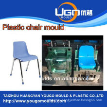 2013 new design plastic office chair mold in taizhou China