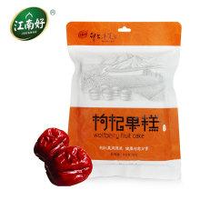 Pastel de frutas Wolfberry Red Jujube Dulces dulces de sabor dulce