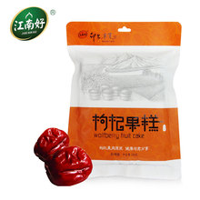 Wolfberry fruit cake Red Jujube Taste candy soft sweets