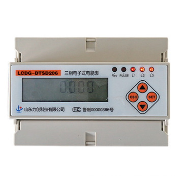 Three Phase DIN Rail Mount Electric Energy Meter