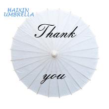 Presente relativo à promoção de 2018 produtos novos no mercado de China Pinturas a óleo do trabalho de arte Papel japonês Bamboo Frame Guarda-chuva branco para o casamento